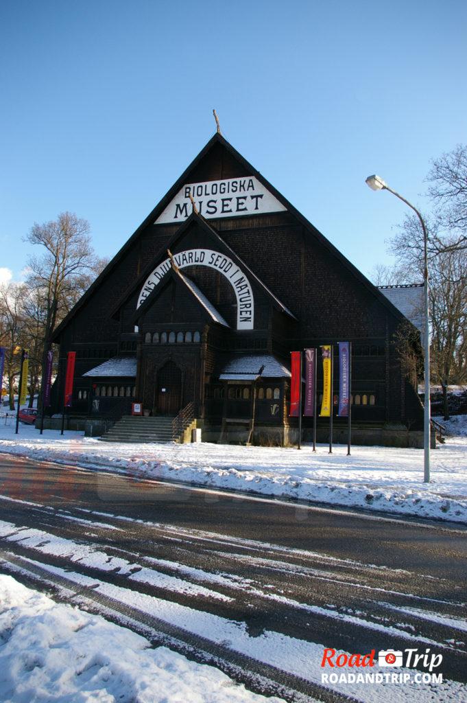 Biologiska Museet à Stockholm