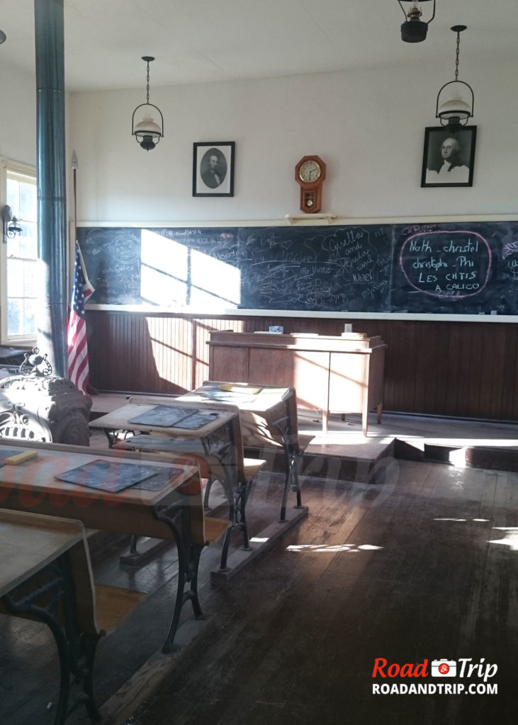 Intérieur de l'école