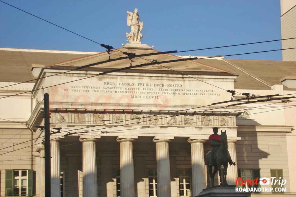 L'Opéra de Gênes