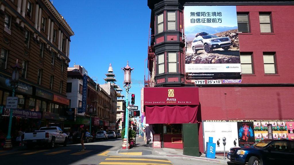 Publicité à Chinatown